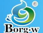 博格王卫浴加盟