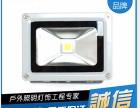 贵州铜仁LED泛光灯高亮度散热好款式新颖-推荐灵创照明