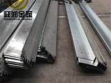 天津廠家直供熱鍍鋅Z型鋼冷彎型鋼異型鋼鋼結構檁條加工定制