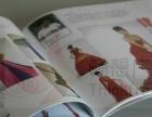 芜湖画册、折页设计、制作、印刷,在芜湖畅想广告