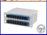 PLC插片盒式光分路器的价格是多少?