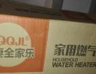 全新热水器转让了,在岳池