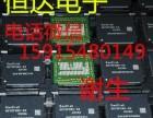深圳回收南亚芯片