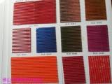 瓦楞纸、彩色瓦楞纸、三层瓦楞坑纸板