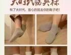 微商空白大时代七天防臭袜350元5盒袜子可代理加盟