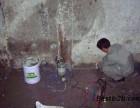 杭州专业防水补漏有限公司