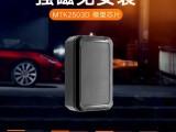 长虹街车贷GPS安装车载北斗gps