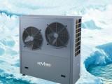 云南省楚雄市大姚县循环性, 即热性空气能设备 商用机热水设备