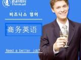 昆山花桥哪里有外教口语培训 成人如何更好的学英语
