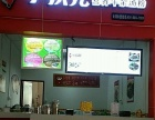 牛状元餐饮连锁店
