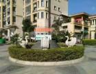 三明外滩一号 公寓出租