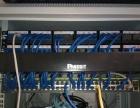 通州开发区专业维修企业网络线路