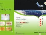 仿电镀厂家 质优价廉 价位合理的仿电镀铝银浆供应