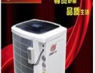 舒量空气能热水器 舒量空气能热水器诚邀加盟