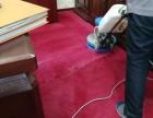 北京西红门保洁开荒 地毯清洗 擦玻璃公司