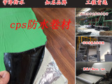 潍坊品牌自粘防水卷材供应商_PVC防水卷材生产商