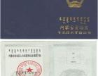 2018年山西省阳泉市省职称评定与我们生活工作的关系