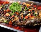 鱼樂活鱼现烤餐厅加盟热线 咨询费用