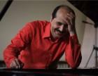 2017安德烈伊万诺维奇钢琴独奏音乐会门票价格及相关介绍