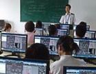红桥区CAD,3Dvary,ps等室内装潢软件精讲