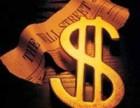 注册能源公司大约的费用,注册能源公司都有什么条件?