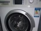 九成新西门子滚筒洗衣机搬家转让