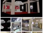 杭州制作工厂 搭建工厂 展台设计搭建 特装 会议活动布置