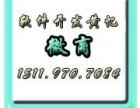 玛莎妮娜代理商管控系统广州定制开发