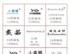 R证2年商标转让,选择潮汕腾龙公司高如