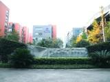 成都高新区会议中心提供会务场地服务