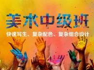 上海普陀美术培训,教学员通过画笔表达对生活的理解和看法