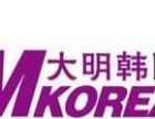 天津东海小班韩语培训机构