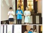 镇江新空日语 专业日语培训 留学 导游 兴趣