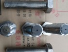 25cr2mo1va螺栓