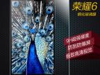 华为荣耀6钢化玻璃膜 荣耀6钢化膜 荣耀6手机保护膜 防爆手机贴膜