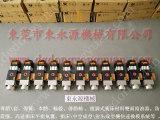 C1-280超负荷装置维修, SANDSUN超负荷泵全部型号