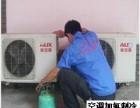 罗湖笋岗空调专业维修加雪种 空调拆装移价格优惠一呼即到哦