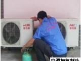 南山华侨城大型空调检修维护 空调专业拆装移位加雪种服务