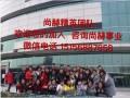 运城尚赫美容理疗市场为什么火爆 运城尚赫专业老师教帮带