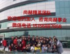 晋城尚赫减肥市场刚刚开始 晋城尚赫公司全国总代理