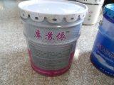 厂家供应生产定做金属油漆涂料桶 敞口涂料桶 闭口涂料桶金属容器