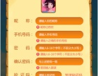 深圳大亨帝国游戏商城隆重招商招代理