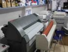 广州白云区石井庆丰 红星打印机维修复印机维修 加碳粉