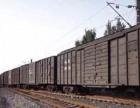 全球进出口货运代理、进出口报关、航空运输、铁路运输