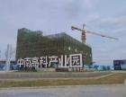 绍兴 皋埠镇 独立产权 标准厂房 2700每方 出售