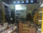 经营两年多翰皇洗鞋店转让,有大量固定客户,紧挨小区