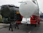 神俊汽车35-120立方颗粒物料运输车生产厂家