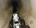日照市管道清洗 承包小区管道清洗和检测 市政管道清淤