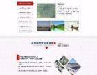 郑州网站建设,郑州手机网站,郑州微信网站开发