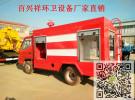 新疆吐鲁番5立方垃圾车厂家/质量上乘面议